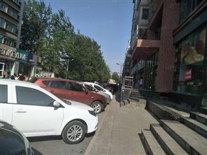 晟龙花园商铺六中对面880平可做饭店健身房超市等
