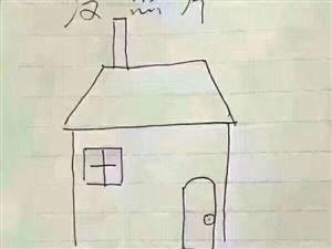 阳东碧桂园82方二室2厅租2200元月