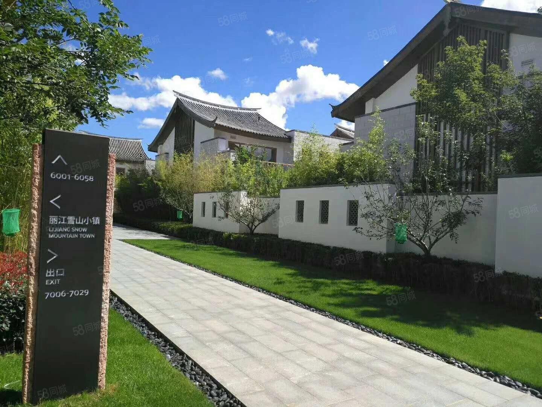 雪山艺术小镇精装修独栋别墅,直面雪山,赠星空观景台