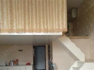 士杰学校旁步梯精装房,多套单身公寓出售,难得的学位房!