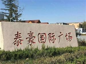 城阳区公寓19.5万一套地铁国货利客来苏宁海鲜市场