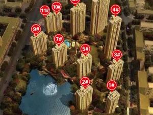 急卖中梁香缇半岛130平米,另有公园壹号119平米几套好房