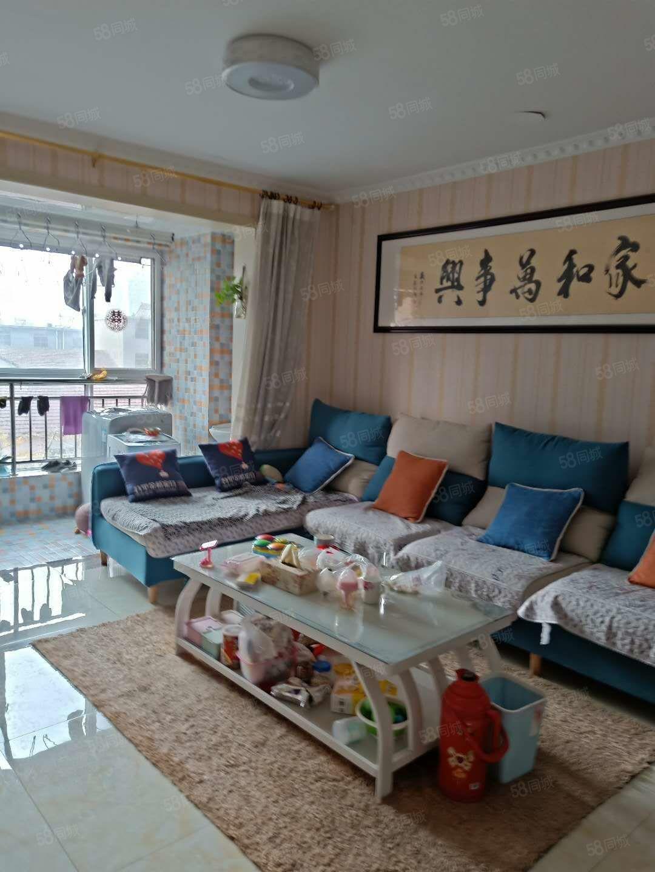 货场路泰和家苑精装三室拎包入住苹果园岳峰小学正嘉鑫居