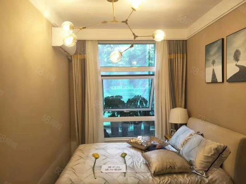 南港核心地铁旁精装公寓四万订房月供八百不限购不限贷