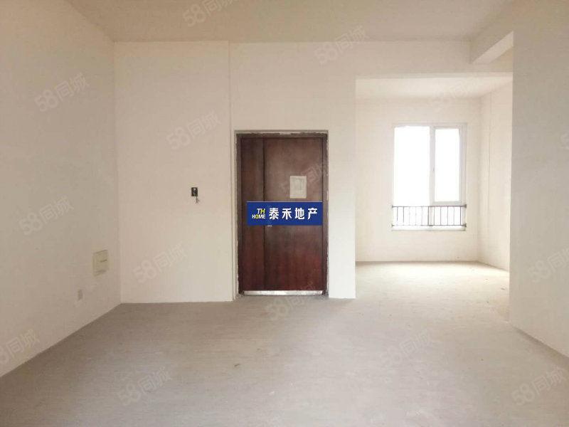 金桥新区仁湖花园稀有电梯洋房只卖高楼的价格户型方正