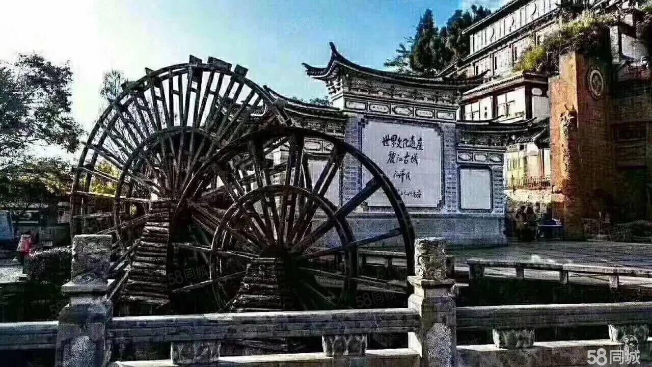 丽江.大研里!独栋客栈拥有世界文化遗产保护区独立产权房