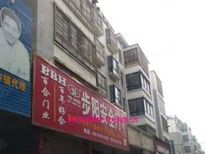 阜南冷寨社区四楼简单装修私人自建房110平方33万