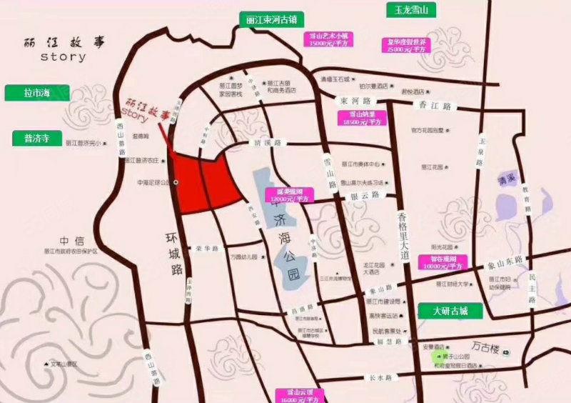 丽江旅游景点投资房只要首付10万就可以拥有一套
