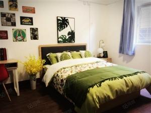 上市公司旗下品牌公寓,精装修单间,图片真实可做饭,