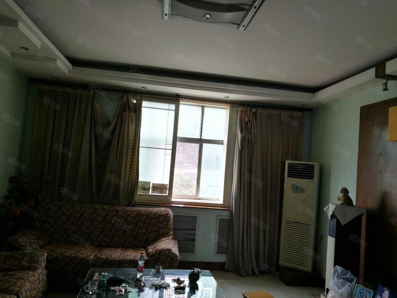 恋家房产菜市场南门大三室带家具家电可拎包入住