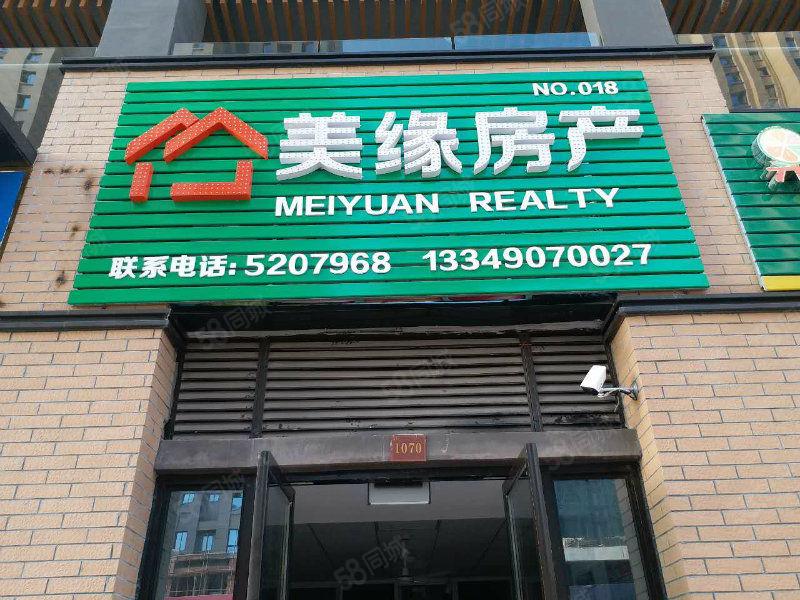 潜山县城学校内200平米教室转让出租