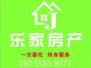 西大闸王元,婚房对外出租,拎包入住,看房随时,家具家电齐全