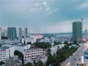 白杨小学中学旁毛坯三房小产权大户型