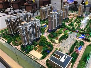 超值价格的电梯房,北岸新社区,发展空间巨大