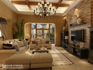 2400每平,比回迁的房子还便宜,就一套房子,直接写名毛坯房