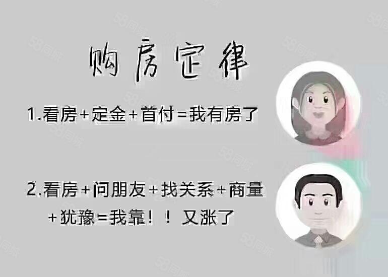林中漫步+中间楼层+业主诚心优发娱乐官网+看房方便v