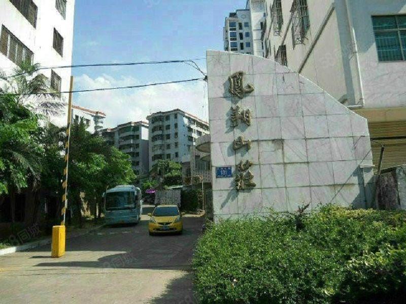 海口市區高鐵東站附近大型干部小區4房單價僅售9700!!!