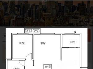 文昌苑,可分期,可更名,三室,户型好,楼层好。