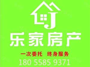 房东只够成本价格,送18万装修,家具家电全送,可贷款,可全款