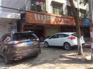 楚王城大道地税局旁门面个房