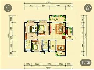 泸县玉蟾国际城3室2厅出售
