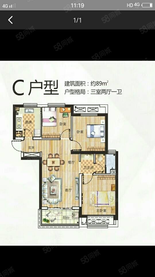 万科三期精装小三室好楼层房东急转