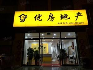 官庄社区毛坯房送车库储藏室