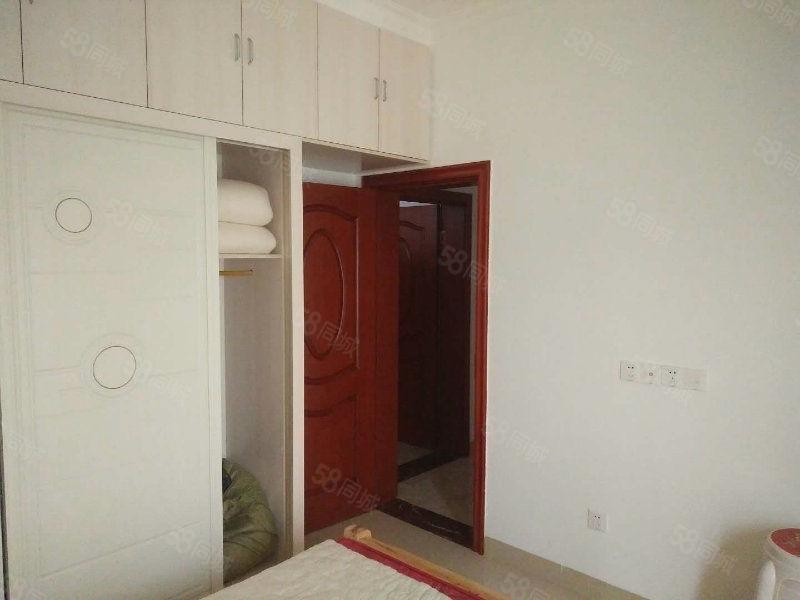 奥城大城际精装修三室两厅两卫电梯房江景房家具家电齐全