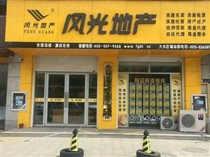 锦绣北城农资宿舍楼一楼,共六楼。