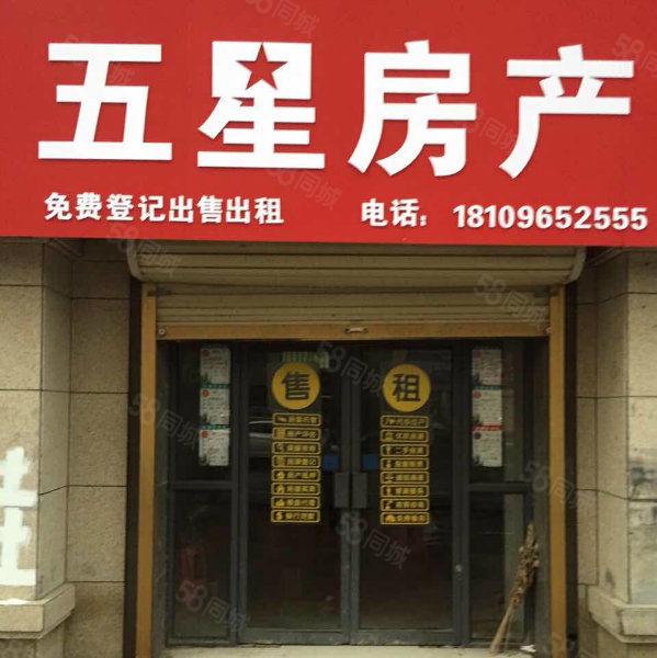 美高梅注册四季阳光城5楼104平中等装修36.5万产证齐全
