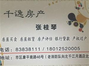 香榭丽花园1楼、2室2厅1卫出售(层高4.5米,毛坯)