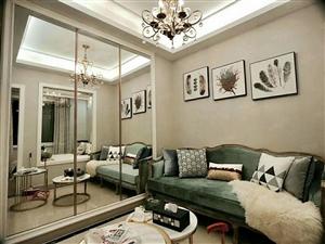 杉杉国际城两室两厅81平只要42万需全款底价急售