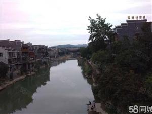 乾州七小河边风雨桥古城私房