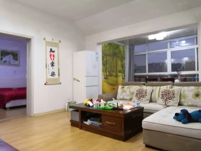 天鹅堡精装三室两厅家具家电齐全绿军装