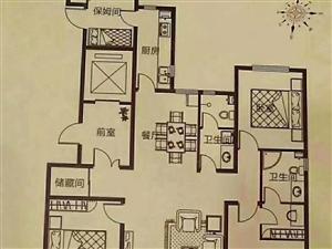幸福郡四室两厅两卫南北通透毛坯全款现房包更名东户