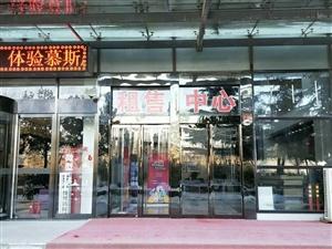 仟禧厚街,高新区核心位置,成熟商圈,毗邻万达广场,自由商业体