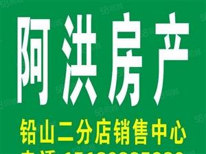 滨江花城步行街上下两层店面100平方中等装修即买即收租