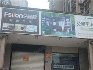 商业城丹霞路旁榕御店面出租120平方9400元