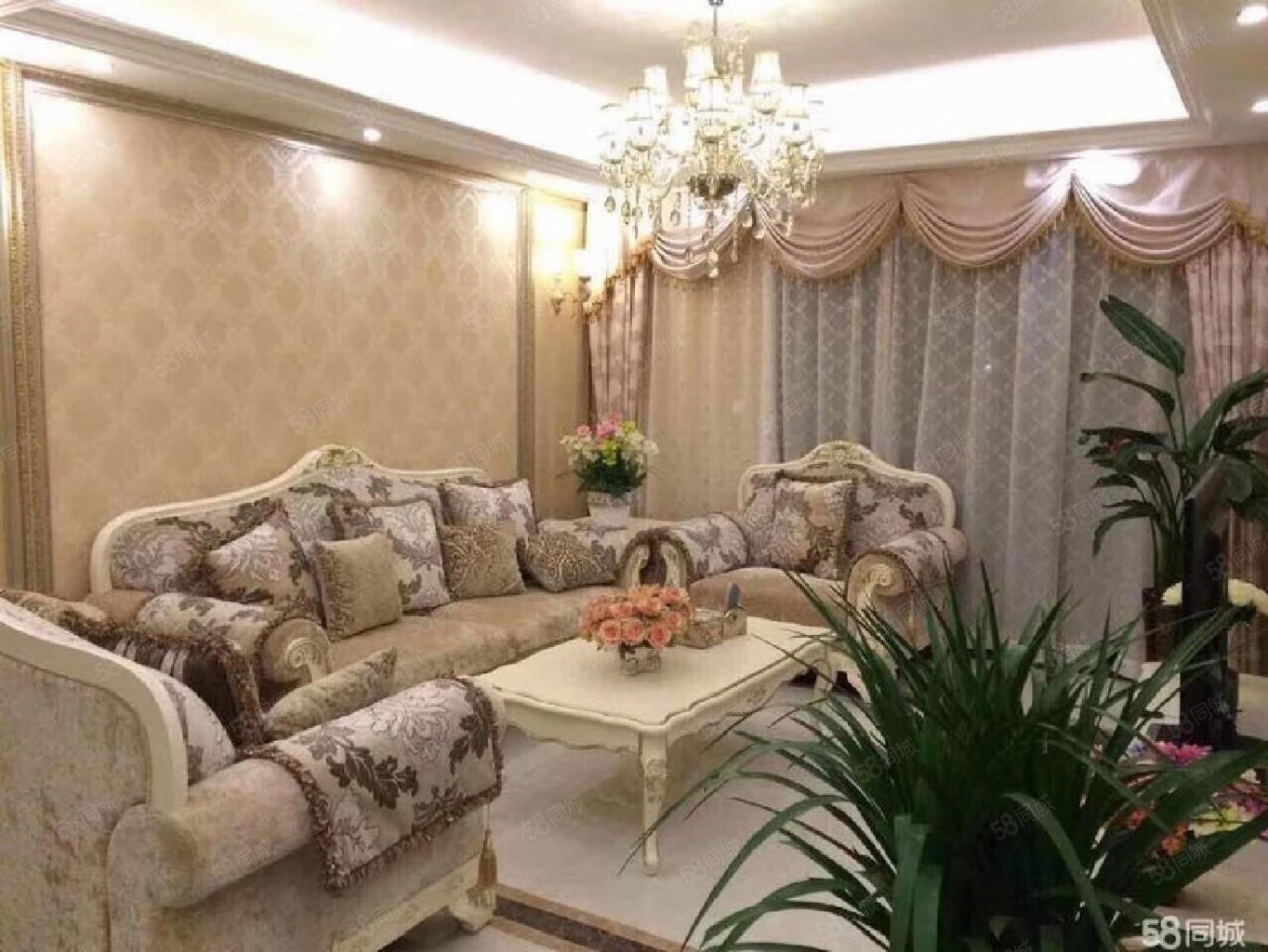 威尼斯人注册国际豪华欧式装修品牌家具家电拎包入住房东诚心出租