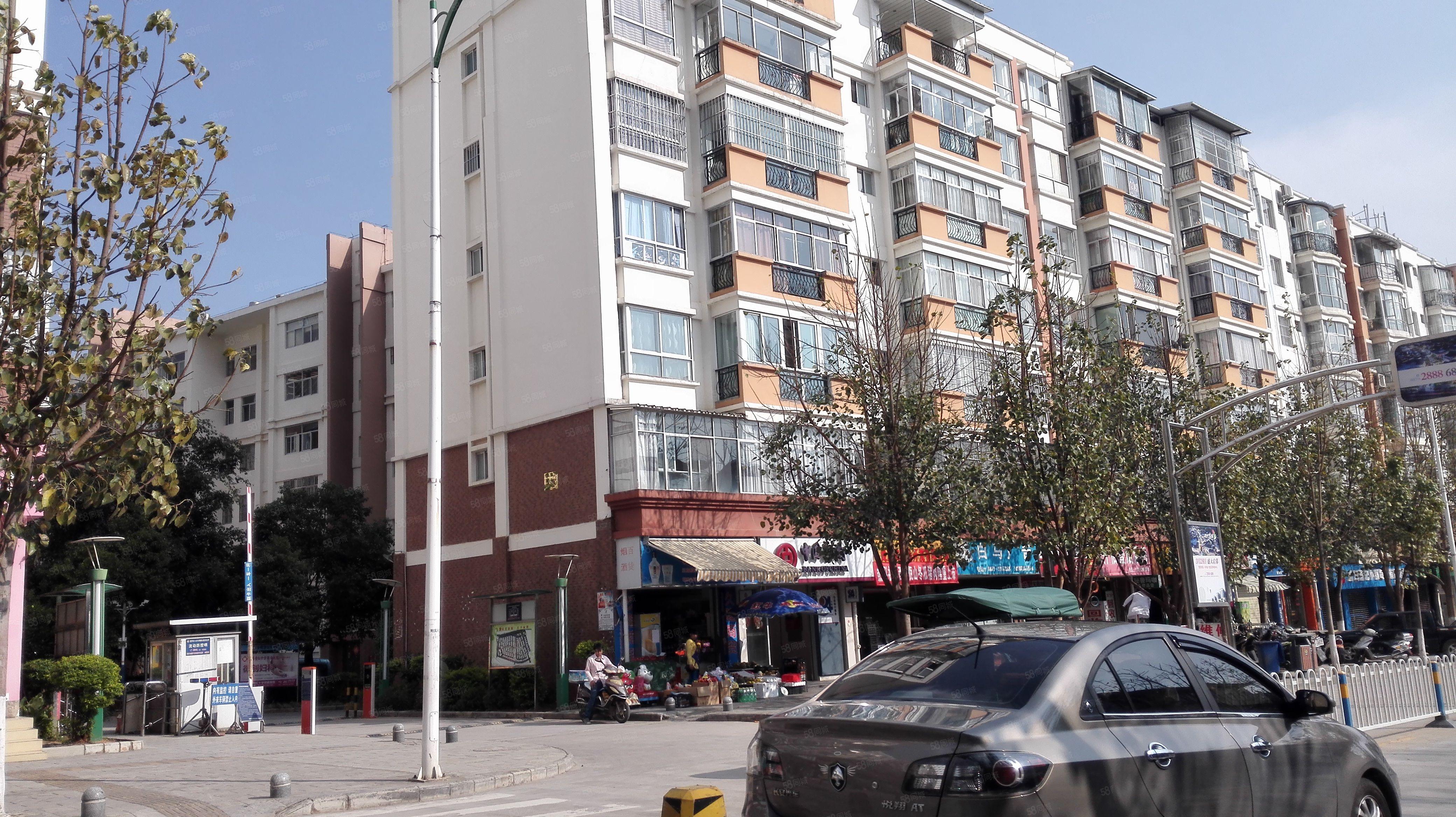 阳光新城住房出售,140平米,二小学期,两证齐全,70万出售
