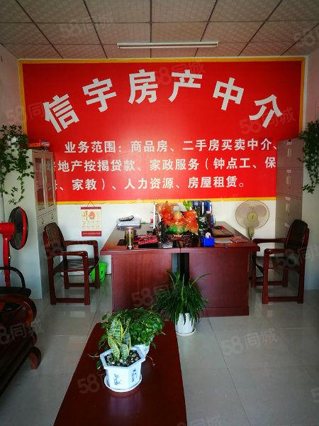 霍邱县城关镇和谐家园套房出售