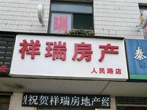 紫薇国际广场毛坯144平200万