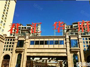 广场附近长治地标建筑多套房源可贷款价格便宜