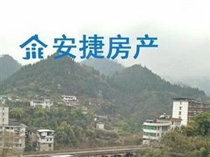 (保靖)沿江大道电梯江景小户型房屋出售。