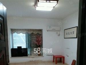 蓝海鑫城2室1厅1卫