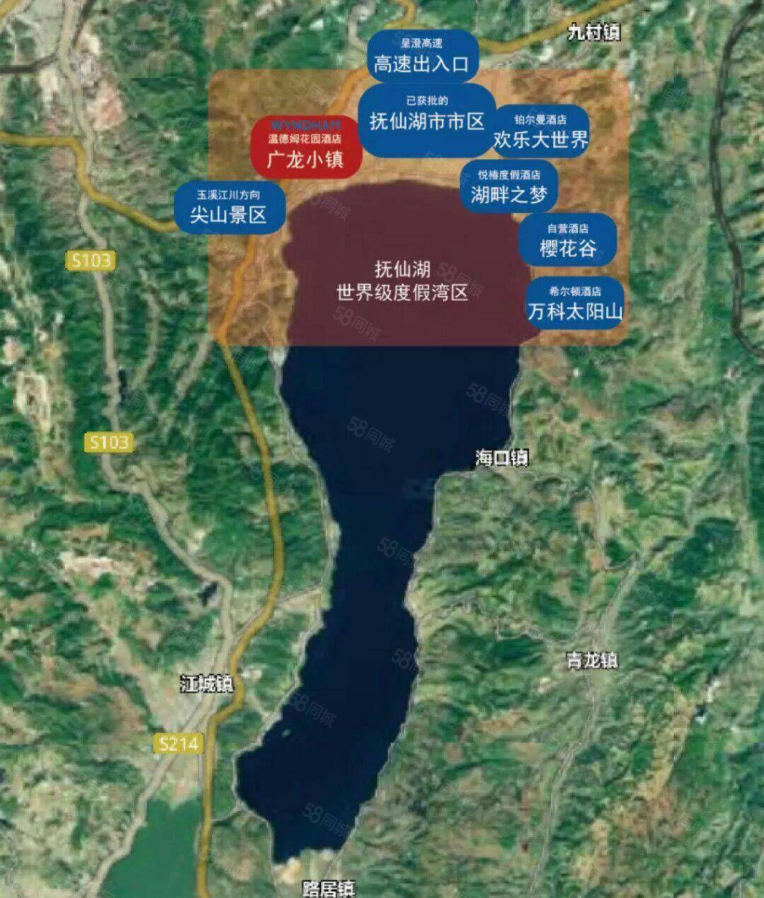 抚仙湖广龙旅游小镇40平精装公寓,可托管,价格低,后3套。
