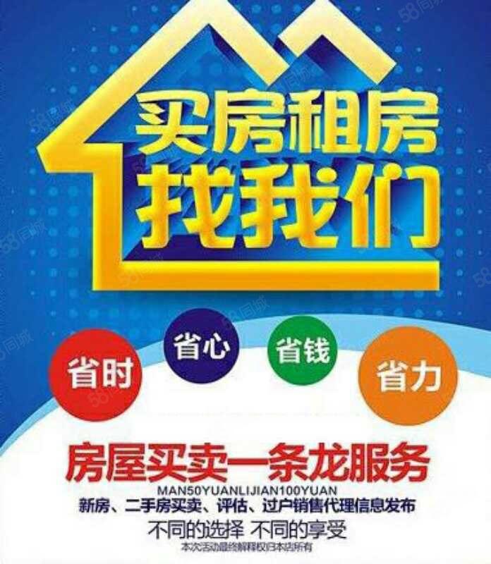 房产资源群。VX:zhangchunlei9521