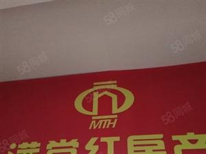 市中心繁华地段凤凰城1室1厅精装修家电齐全即可拎包入住