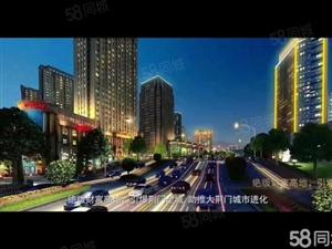 星球世界城5号公寓40平至60平70年产权