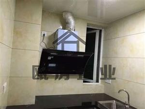 丽佳水岸精装修电梯高层家电齐全1450元